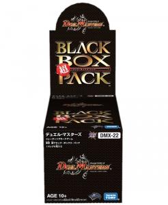 超ブラックボックスパック