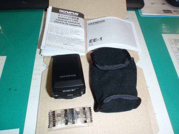 PC120031.jpg