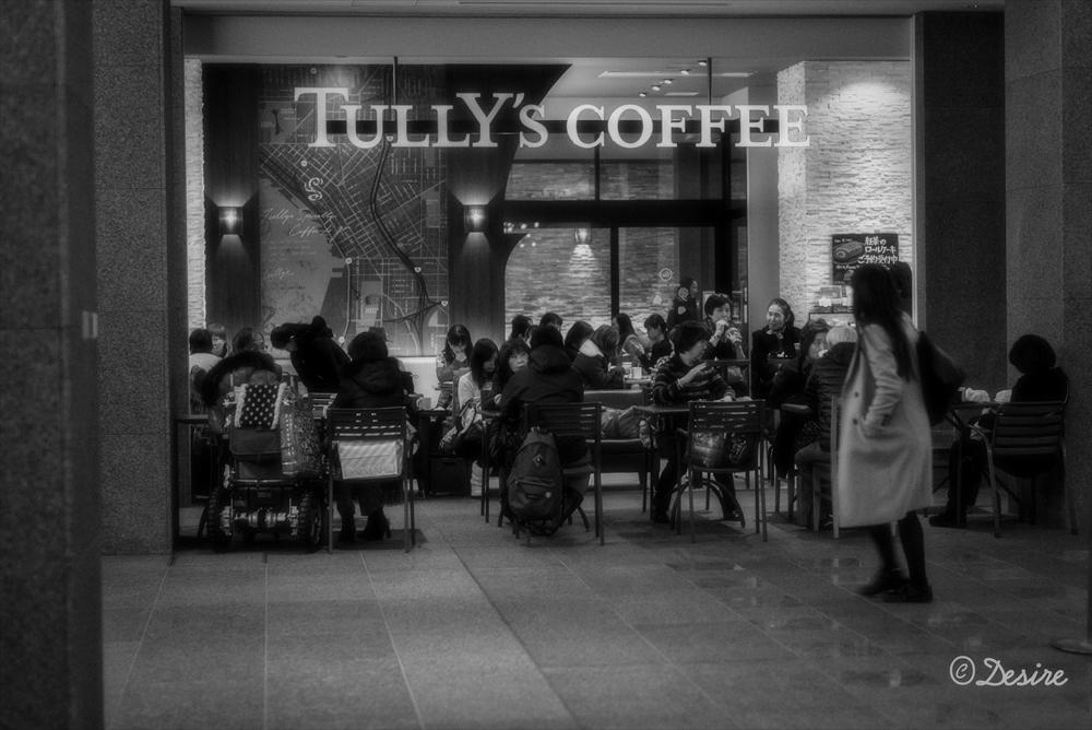 Tullyz