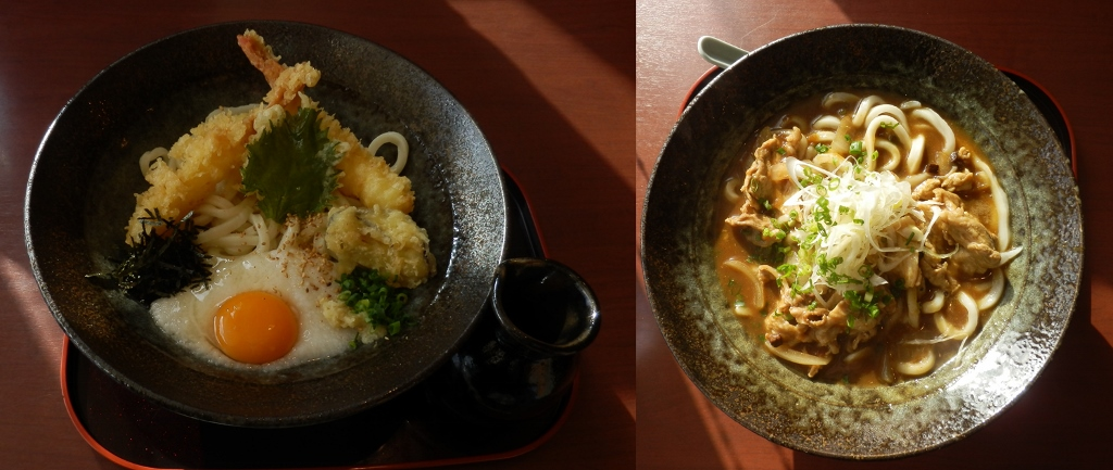 udon1 (1024x433)