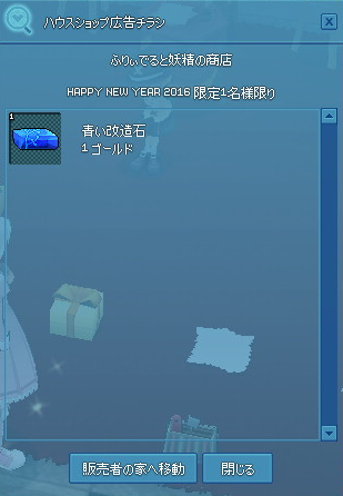 20160101-2.png