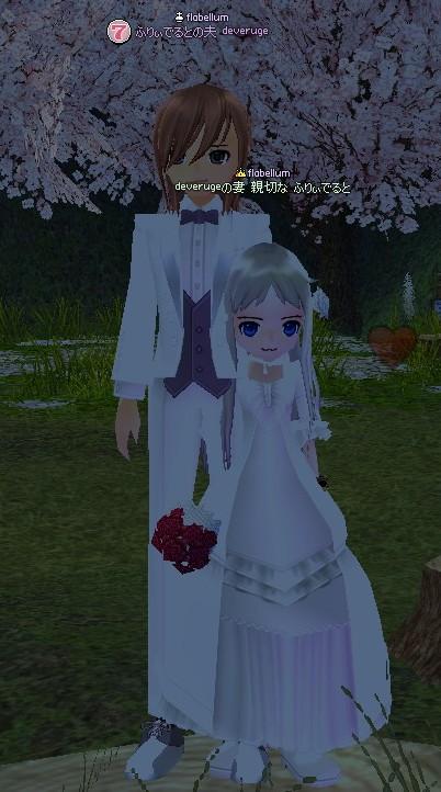 mabinogi_2012_05_19_005結婚