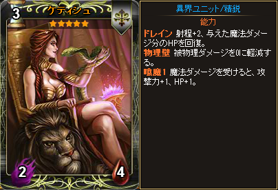 20151104_card01.png