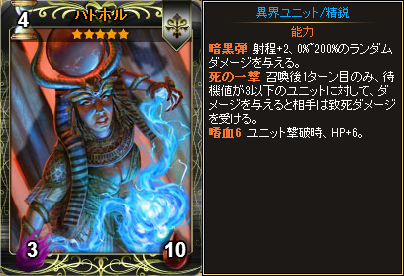 20151104_card02.png