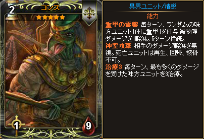 20151104_card03.png
