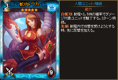 20151209_card02.png