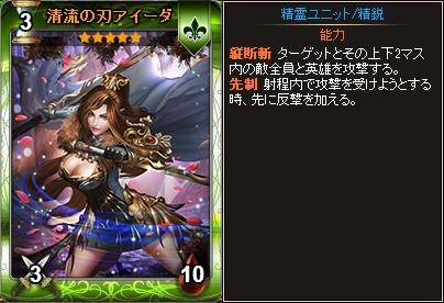 20151216_card03[1]