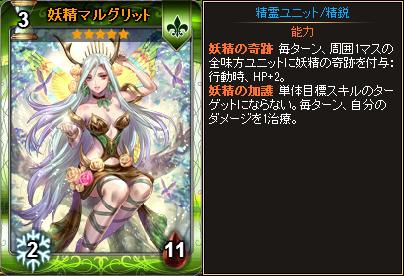 20151216_card01[1]