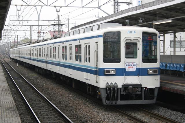 magomezawa2.jpg