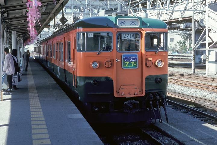 620405松本駅あずみのエコー115系