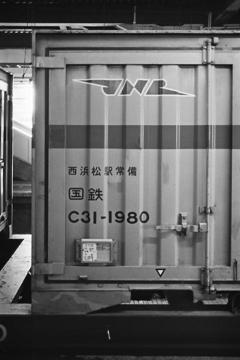 s62大回り_八王子駅JNRコンテナ