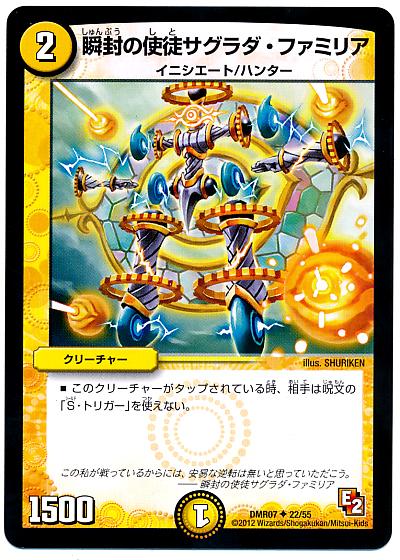 card100010661_1.jpg