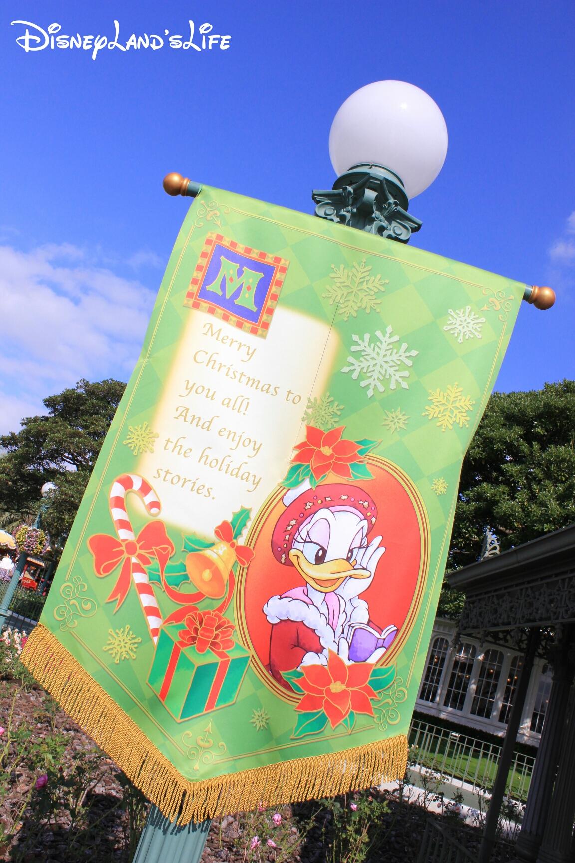 Christmas2015_034.jpg
