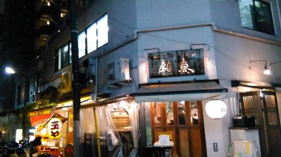 160201新橋04
