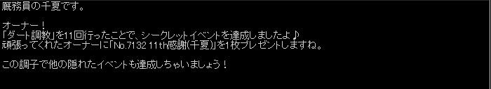 2016y01m21d_221614120.jpg