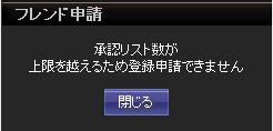 2016y01m29d_150007098.jpg