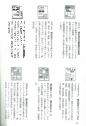 bchi002.jpg