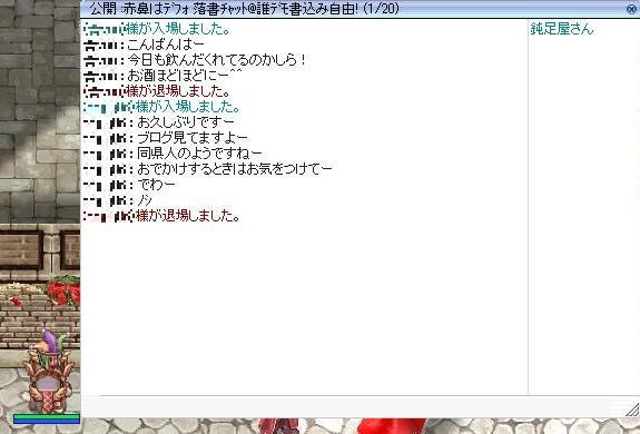 screenMimir004 - コピー
