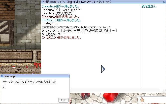 screenMimir005 - コピー