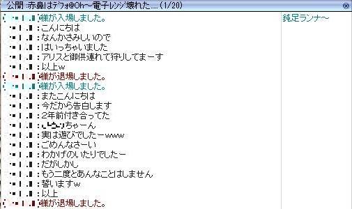 screenMimir000 - コピー