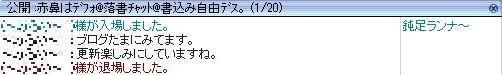 screenMimir003 - コピー