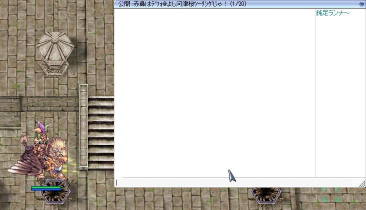 screenMimir001 - コピー