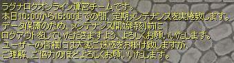 screenMimir002_20160209100747b00.jpg
