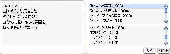 screenMimir008_20160302120213181.jpg