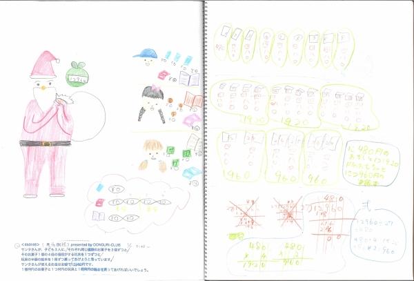 N4MX48.jpg