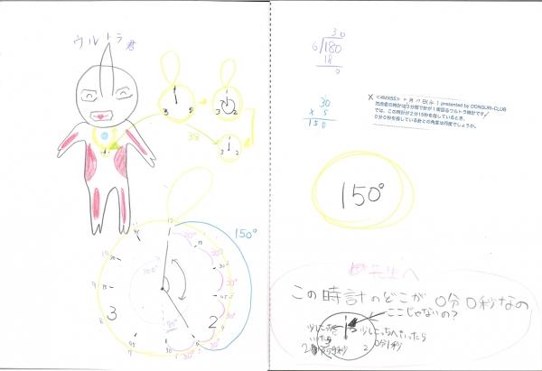 N4MX55.jpg