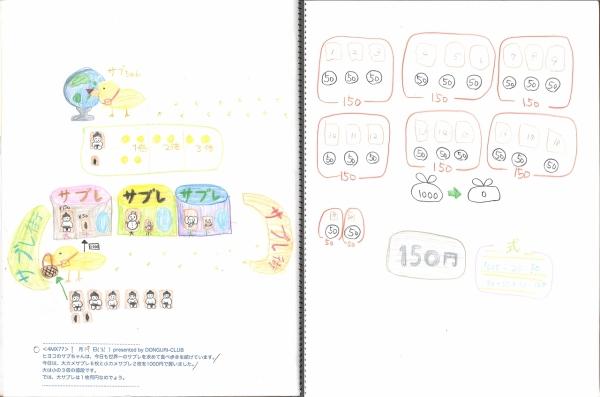 N4MX77.jpg