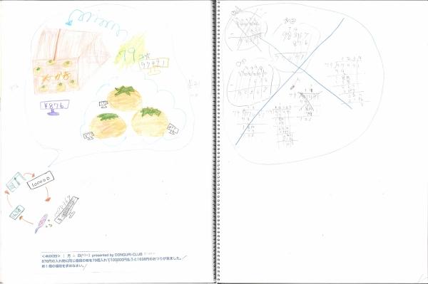 N4MX99.jpg