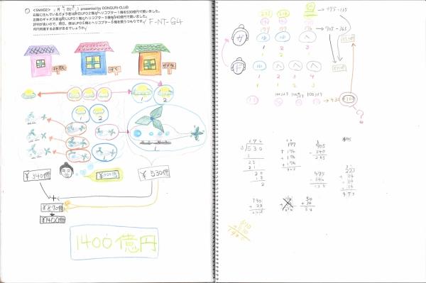 N5MX02-2.jpg