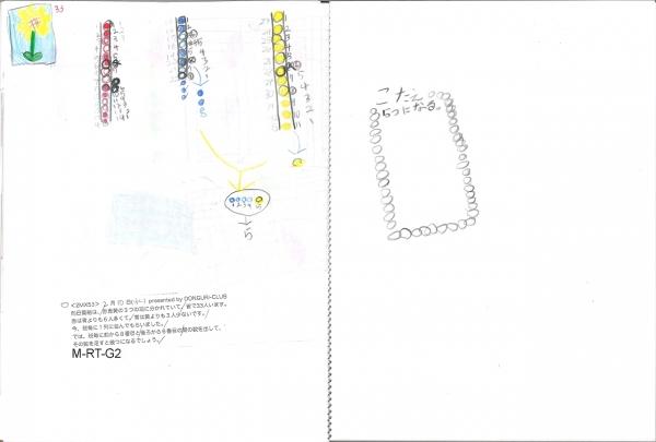 R2MX53.jpg