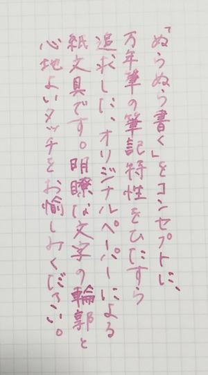 グラフィーロ - 名月 - アンティークブーケ