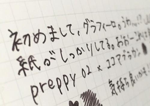 グラフィーロ - preppy02ココアブラウン