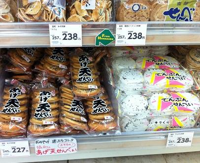 11_協和製菓2