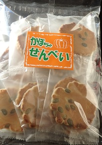 14_かぼちゃせんべい1