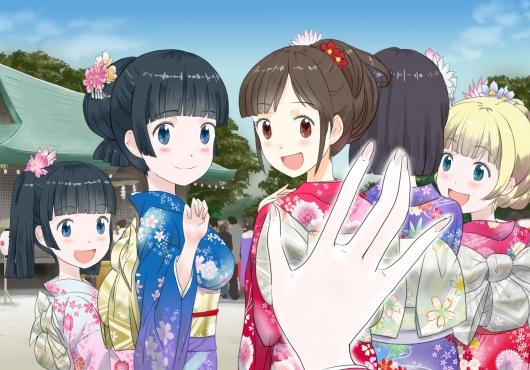 2016_hatumoude_final3.jpg