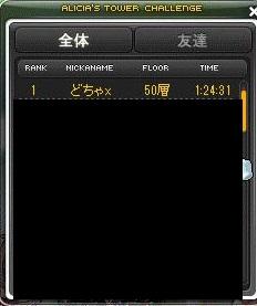 Maple151022_020526.jpg