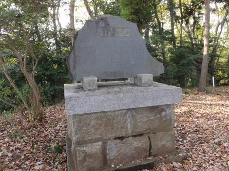 雨乞い場の碑