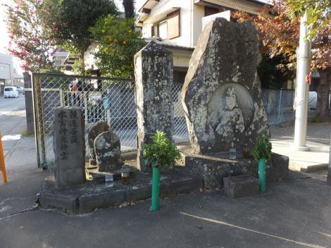 柿田橋西詰・柿田川三石碑