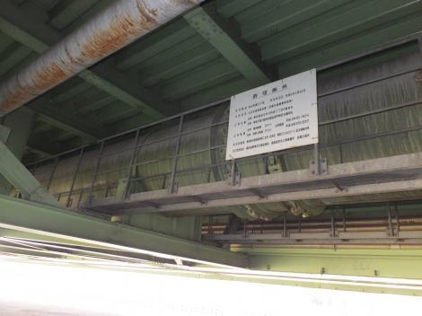 多摩水道橋に敷設の長沢浄水場系送水管