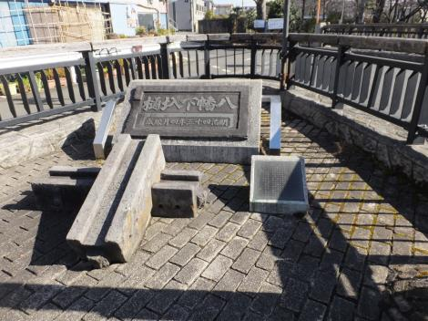 「八幡下圦樋」(はちまんしたいりひ)の碑