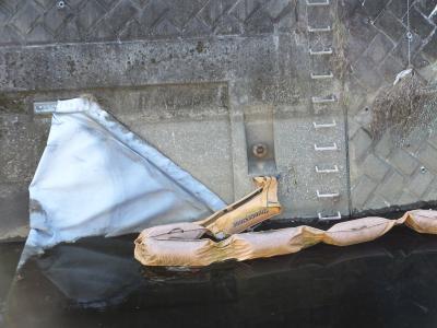 ゴム堰(ゴム引き布製起伏堰)・新旧三沢川分岐点