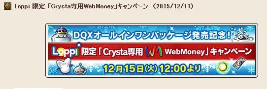 2015-12-11_18-9-35_No-00.jpg