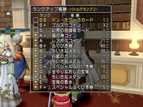 2015-12-13_18-50-10_No-00.jpg