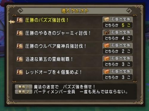 2015-12-13_7-10-30_No-00.jpg