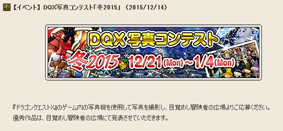 2015-12-14_18-23-27_No-00.jpg