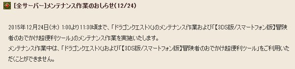 2015-12-18_18-5-46_No-00.jpg